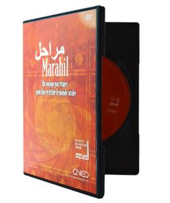 Boîtier DVD simple + livret